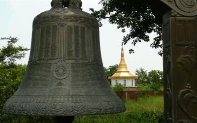 Big Sky Bell Meditation